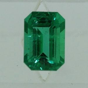 African Emerald 0.53ct