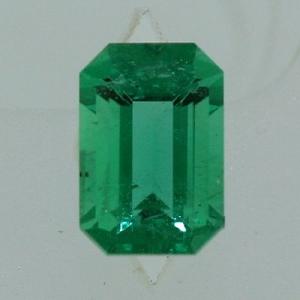 African Emerald 0.63ct