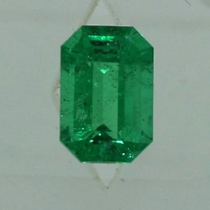 African Emerald 0.50ct