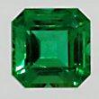 African Emerald 1.20ct