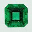 African Emerald 0.37ct