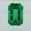 African Emerald 0.65ct