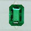 African Emerald 0.54ct