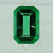 African Emerald 0.55ct