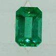 African Emerald 0.61ct