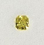 Radiant Cut Diamond 0.52ct - VVS1 Fancy Intense Yellow
