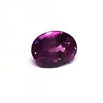 Ceylonese Pink Sapphire – 2.22cts