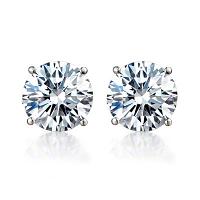 Diamond Stud Earrings - 1.04 carats total D VS2 - GIA Certified