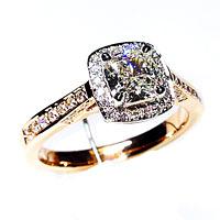 'Halo' Diamond Engagement Ring - 1.09cts