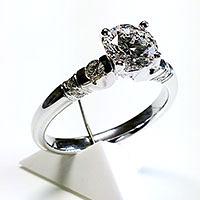'Stephanie' Diamond Engagement Ring - 1.18cts