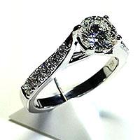 'Chantelle' Diamond Engagement Ring - 1.30cts