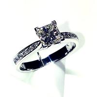 'Naomi' Princess Cut Diamond - 0.86cts