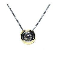 Round Diamond Slider Pendant - 0.52 carats